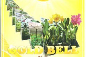 Ứng dụng Lưới che nắng trong nông nghiệp